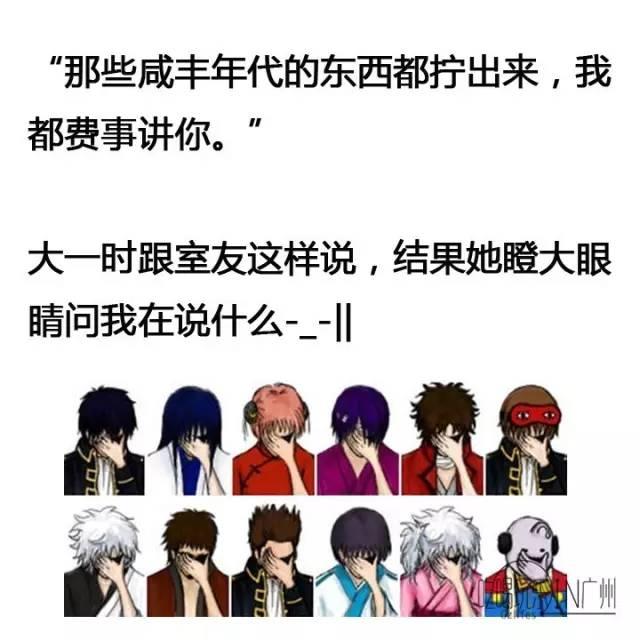 广东人说普通话吗