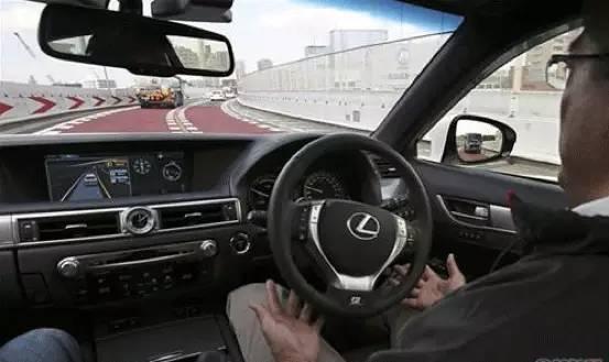 汽车反垄断指南征求意见 不禁止电商低价促销高清图片