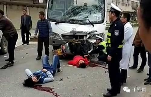 交通事故死亡起�y.i_于都银坑发生严重交通事故,2人当场死亡