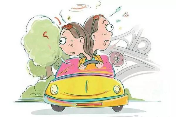 女人驾车要美丽更要安全