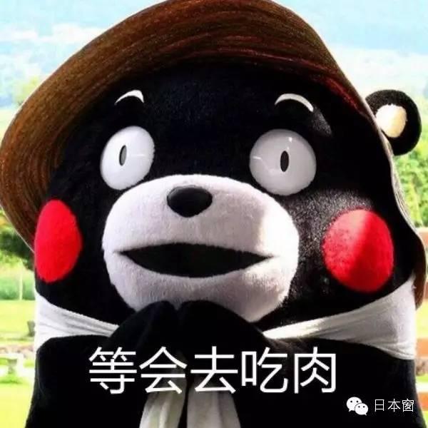 日本明星公务员「最全逗逼表情」笑死表情了土豪活成宝宝包的图片
