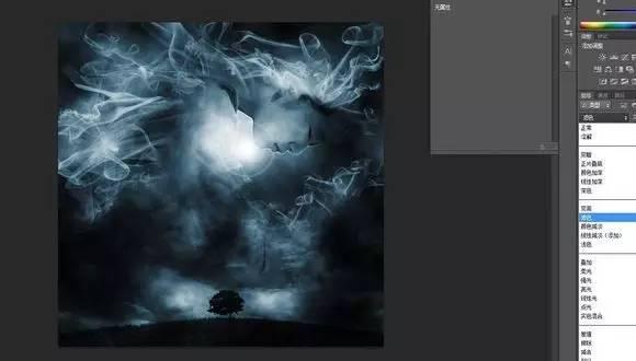 PS使用烟雾笔刷制作抽象风格环保人像海报