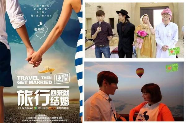 6人游联合出品真人秀 伴旅 3月24日腾讯视频全面首发图片