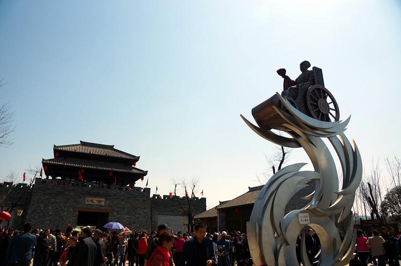 体验三国文化,勉县诸葛古镇今日盛大开园