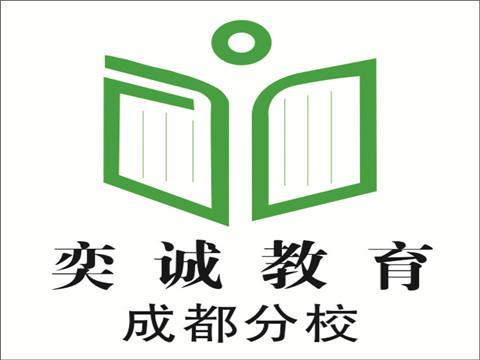 四川省电力公司招聘_2015年国网四川省电力公司高校毕业生招聘10