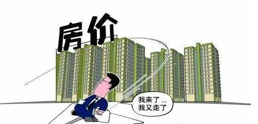 深圳最新租房补贴:本科生1.5万!硕士2.5万!博士