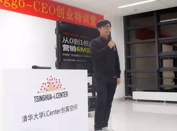中国十大创意总监:王宏伟图片