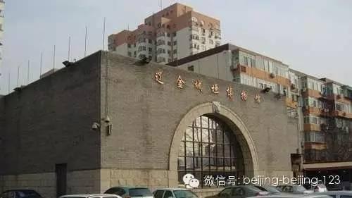 """北京/主要展示""""辽金以前的北京""""、""""辽南京""""、""""金中都的城垣""""、..."""