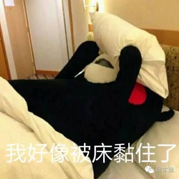 日本土豪公务员「最全逗逼宝宝」笑死表情了200200图搞笑图片