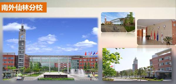 燕子矶新城2015年规划 燕子矶新城最新规划图 南京南部新城最新规划 图片