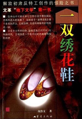 2019中国恐怖片排行榜_恐怖片排行榜前十名豆瓣 2019要看的10部恐怖片