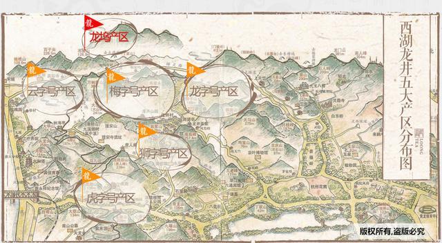 西湖龙井茶之狮龙云虎梅,来看看西湖龙井茶地图吧