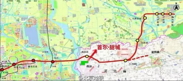 地铁平谷线 京秦高速等同期开工图片