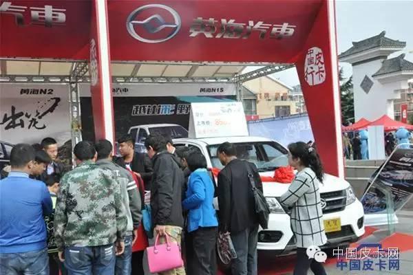 皮卡中国即将推出黄海汽车,备受关注