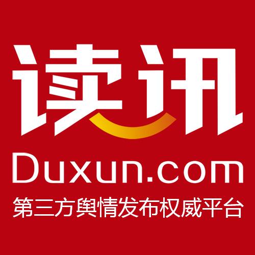 王甘霖|读讯网-第三方舆情发布权威平台