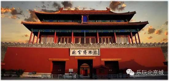 世界最大的帝王宫殿故宫博物院图片