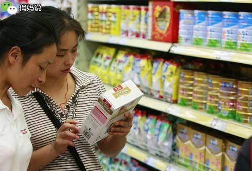育优儿:关于婴儿奶粉你了解多少?