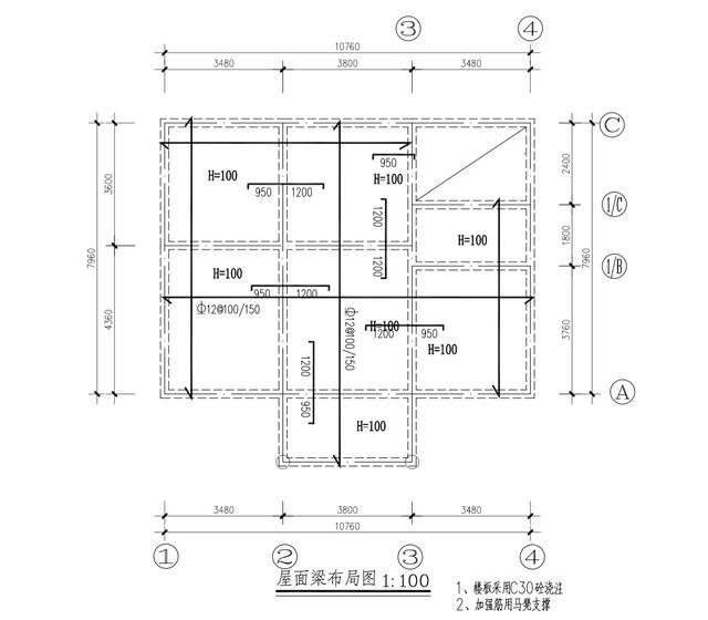10米面宽 2层农村自建房