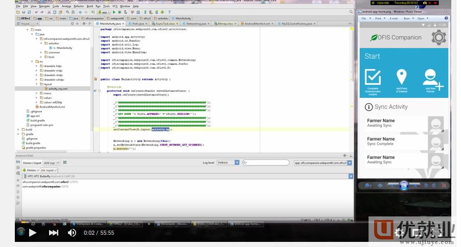 优就业Android教程-11个最好的移动应用设计教程