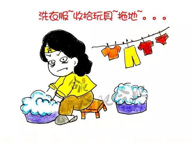 洗衣服,整理玩具,拖地……想起以前没生娃前,9点准时睡觉……唉,那样图片