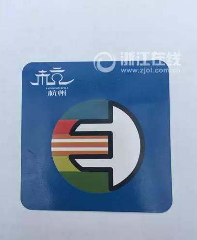 月5日起 杭州新能源汽车限行解禁 本周五起可申领专用标识高清图片