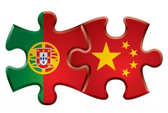 【好消息】葡萄牙将在成都开设签证中心,4月15正式开放