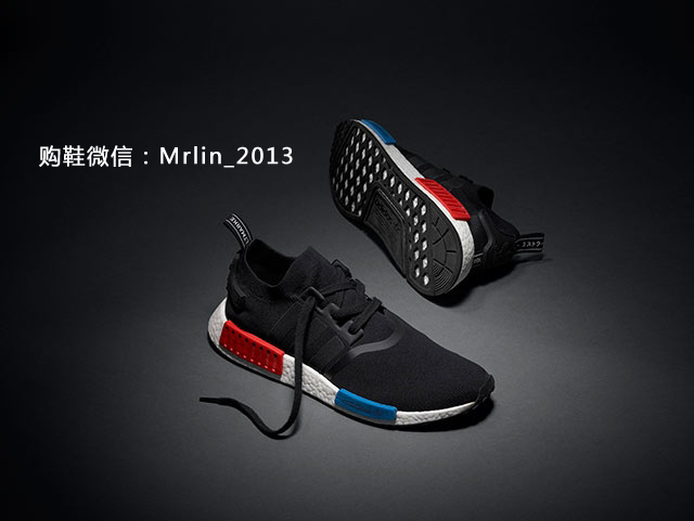 adidas nmd美国售价 日本售价 香港售价对比