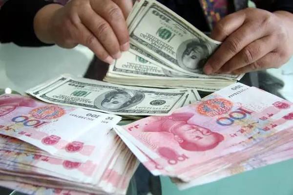 中国银行外币兑换表_武汉首批外币兑换机投入使用实时牌价免手续