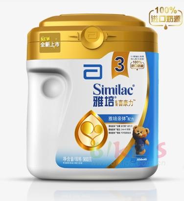 奶粉销量排行榜2020_婴儿奶粉十大名牌排行榜,飞鹤销量一骑绝尘