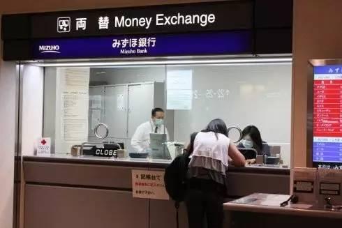 中国银行外币兑换表_中国银行外汇兑换水单编号0008270【3联】