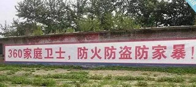 农村墙体标语,走进新农村