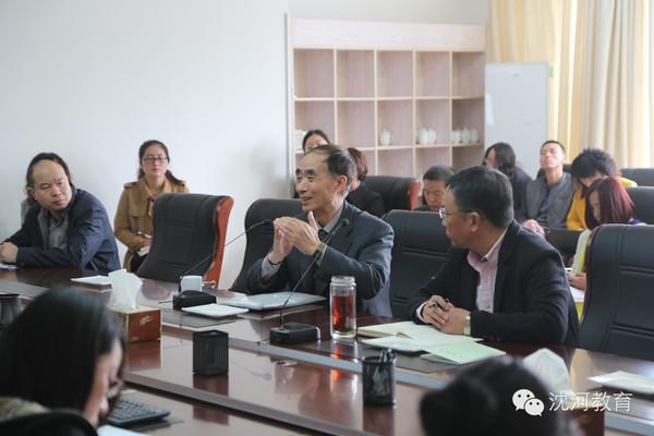 """中国教育科学研究院华国栋教授指导沈河区""""差异教学""""项目"""