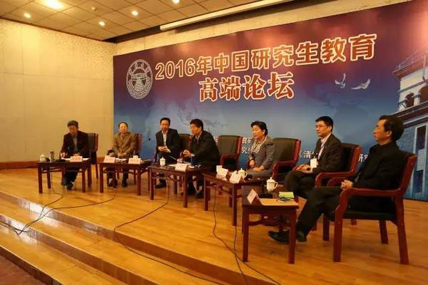 北京理工大学研究生院常务副院长罗爱芹,北京理工大学教育研究院院长