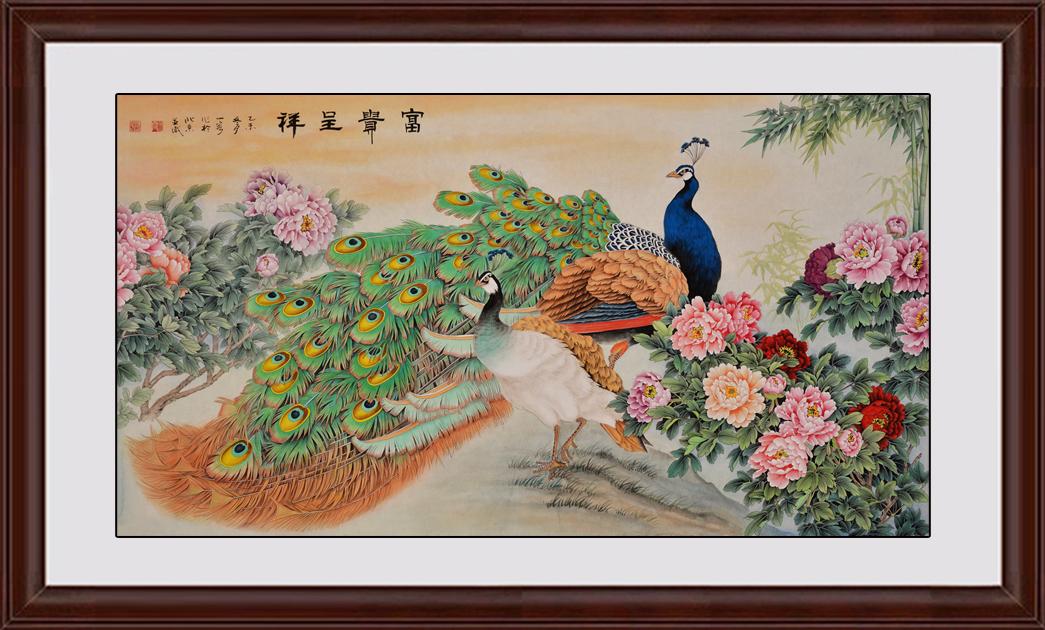 孔雀牡丹吉祥图 王一容工笔花鸟画作品《富贵呈祥》
