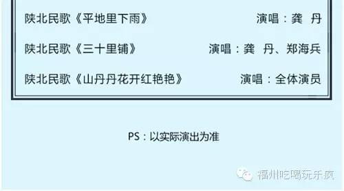 菊次郎的夏天—久石让钢琴曲-乐 2016年福州音乐会大汇总