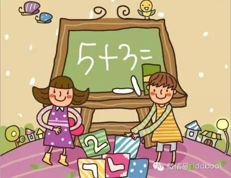 【特级西席总结】小学数学童谣大全,从一年级到六年级都用获得!(责编保举:数学视频jxfudao.com/xuesheng)