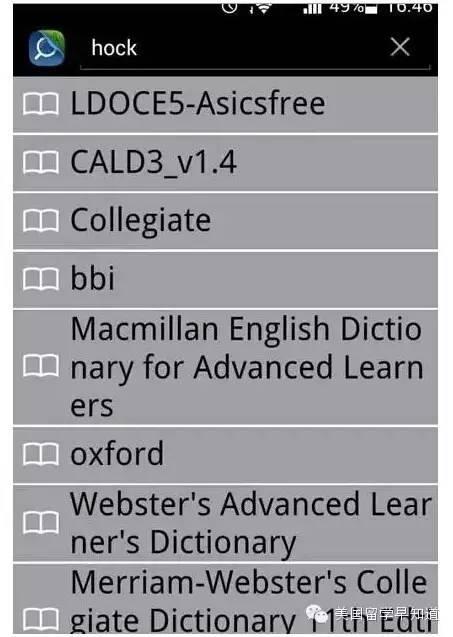 怎样选择适合你的英语词典?,英语词典大全,20