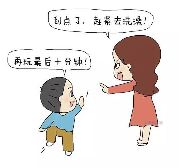 和父母吵架怎样写说说 闺蜜吵架时候写的说说 关于跟家人吵架的说说