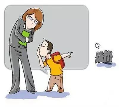 老师如何对待爱打小报告的孩子