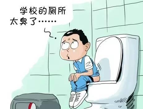 梦到厕所很臭
