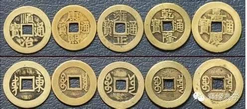 星座 正文  将五套五帝钱,分别顺序放在屋内四个角及中央,因为屋内