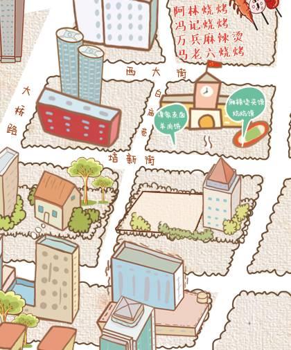 地市咨询丨安康首份美食旅游手绘地图正式发布!