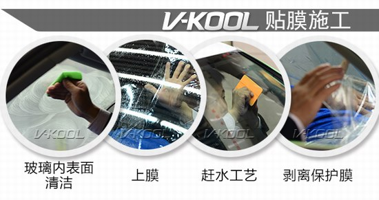威固汽车贴膜施工过程流程教程高清图片