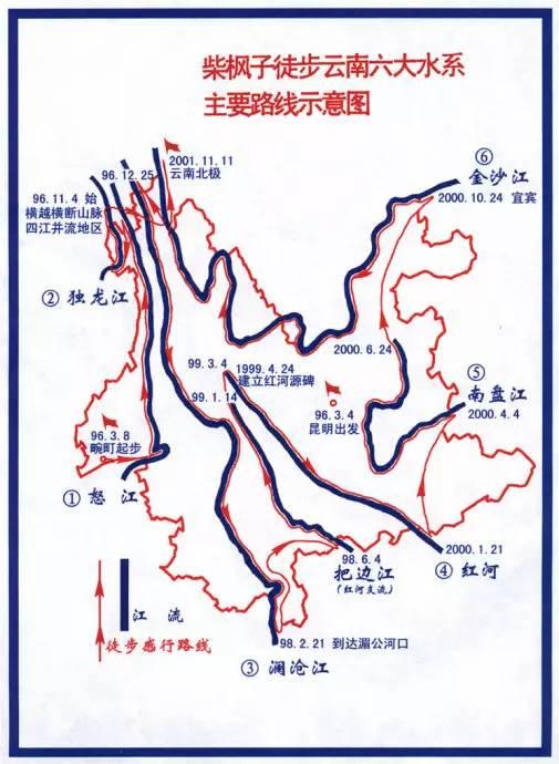 景点:高黎贡山——独龙江景区,瑞丽江——大盈江省级风景名胜区,腾冲