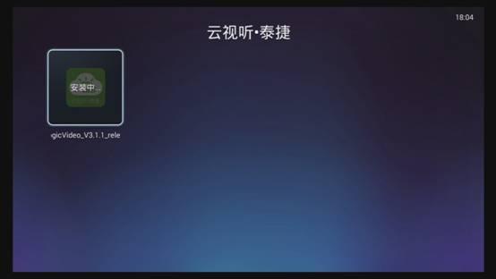 英菲克真空观看v真空空调快速安装app按装新教程抽视频放法及盒子图片