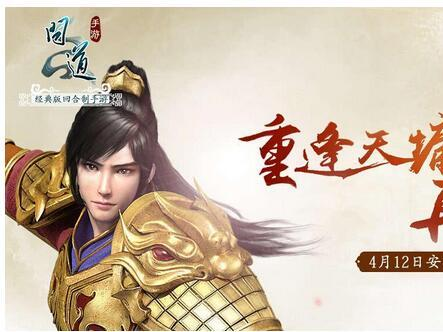 雷霆收购游戏问道域名双拼全套,近期将有大动杭州到北京攻略三天2夜自助游图片