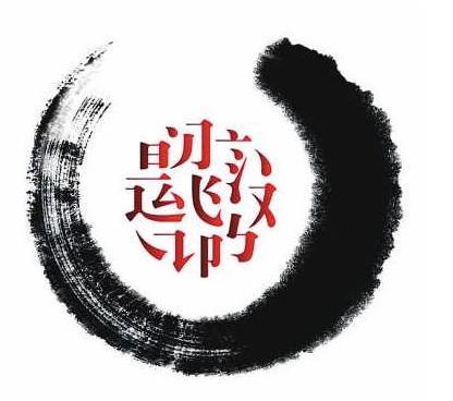 2016中国汉字听写大会四川赛区全面启动图片
