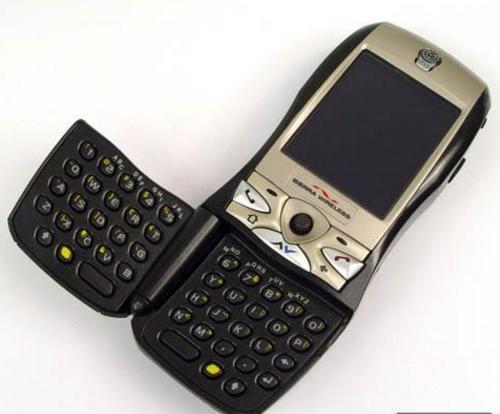 这十款山寨手机让世界震惊了,奇葩外观设计没谁了  第14张