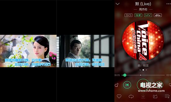 芒果嗨Q A8笑播投屏运用指南 共享视频图片