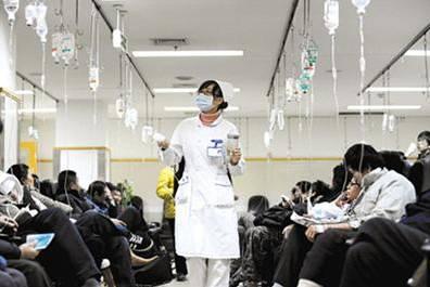 网络图片-这家三甲医院正式停止门诊输液了